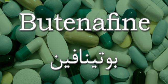 Butenafine