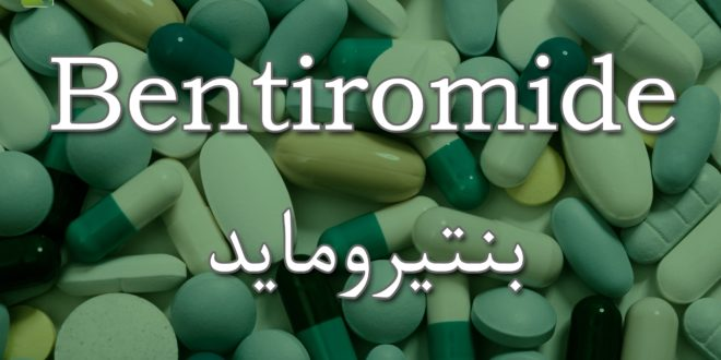 Bentiromide