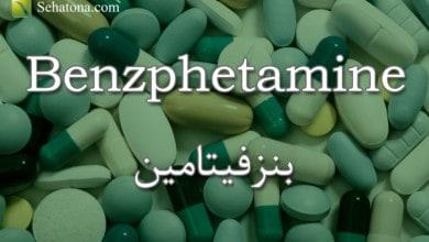 Photo of بنزفيتامين Benzphetamine