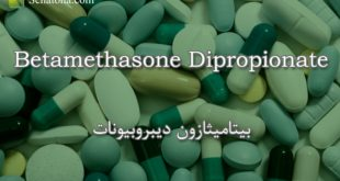 betamethasone-dipropionate