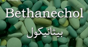 bethanechol