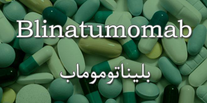 blinatumomab