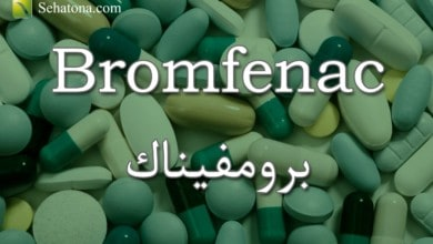bromfenac