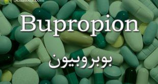 bupropion