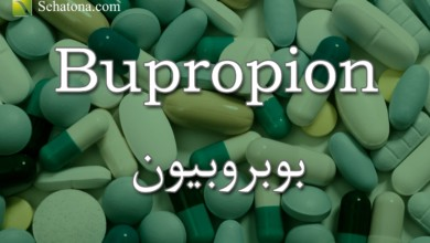 Photo of بوبروبيون Bupropion