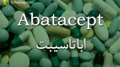 Photo of اباتاسيبت Abatacept