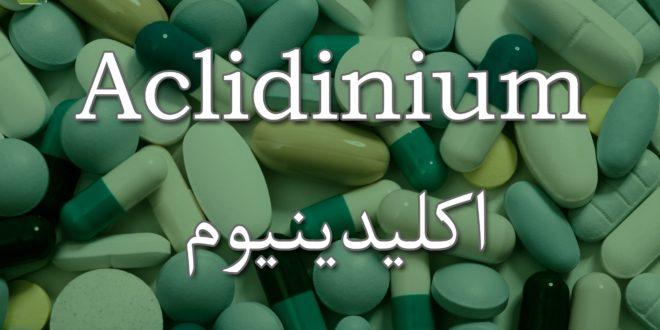 Aclidinium
