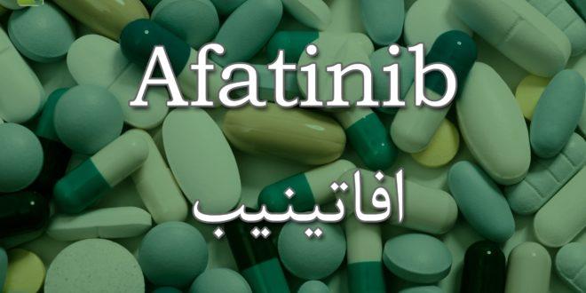Afatinib