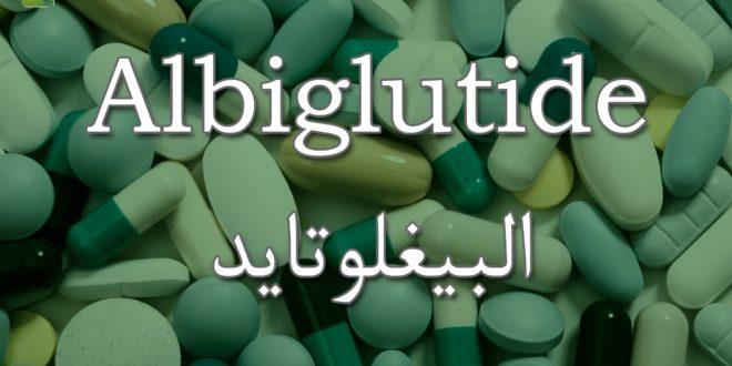 Albiglutide