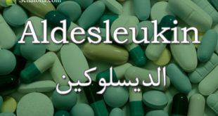 Aldesleukin