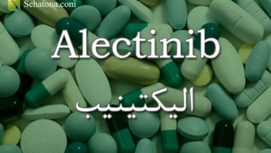 Alectinib