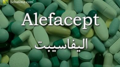 Alefacept