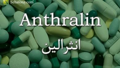 Anthralin