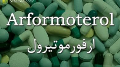 Arformoterol