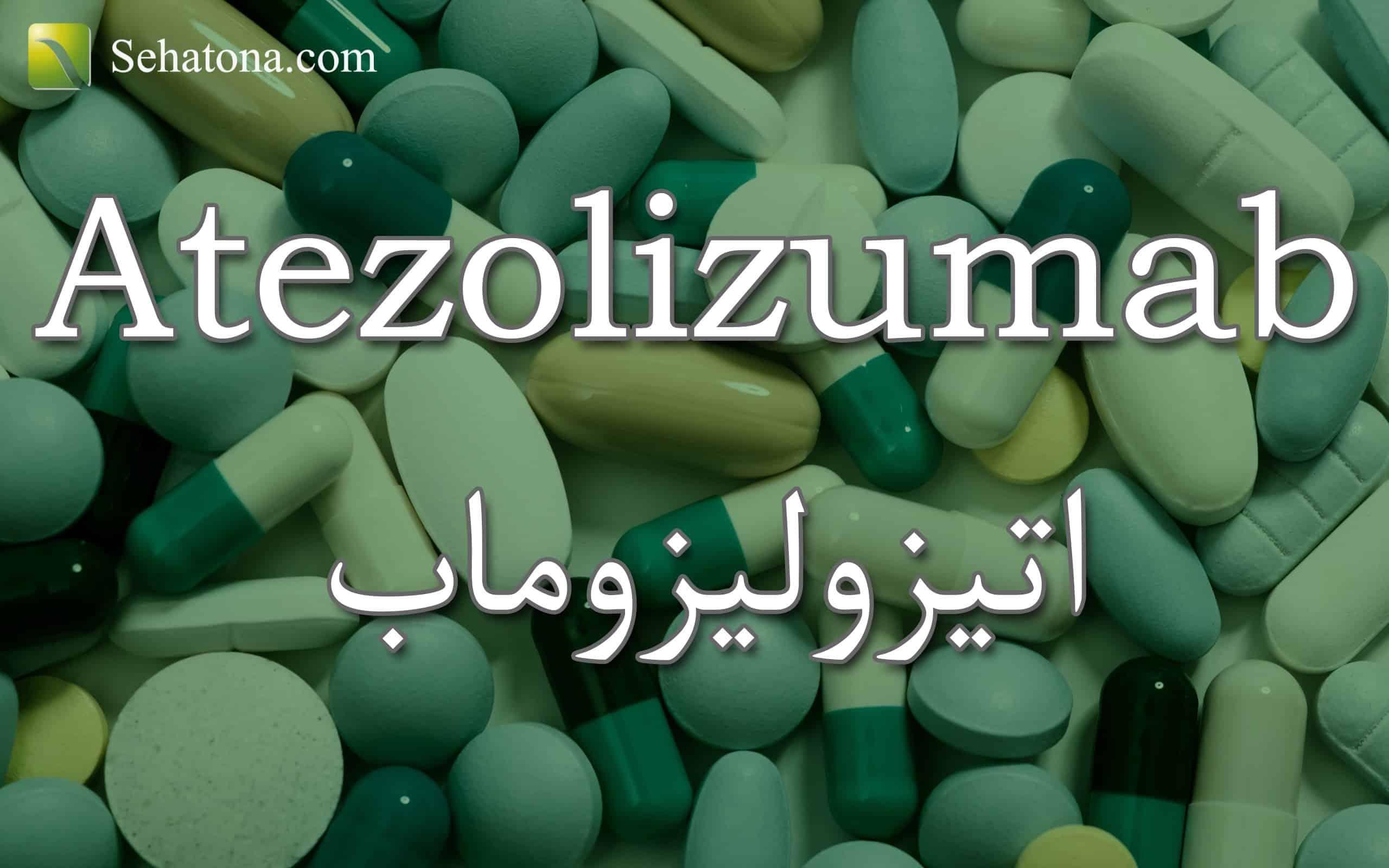 Atezolizumab