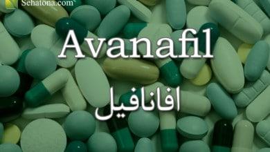 Photo of افانافيل Avanafil
