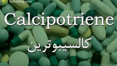 Calcipotriene