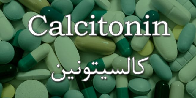 Calcitonin