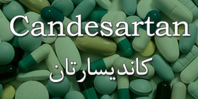 Candesartan