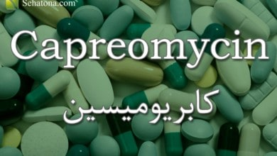 Capreomycin