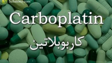 صورة كاربوبلاتين Carboplatin