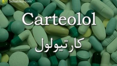 Photo of كارتيولول Carteolol