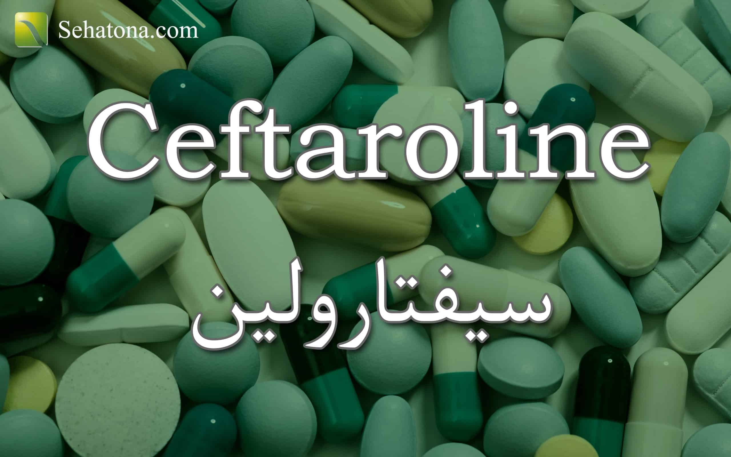 Ceftaroline