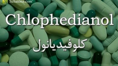 Chlophedianol