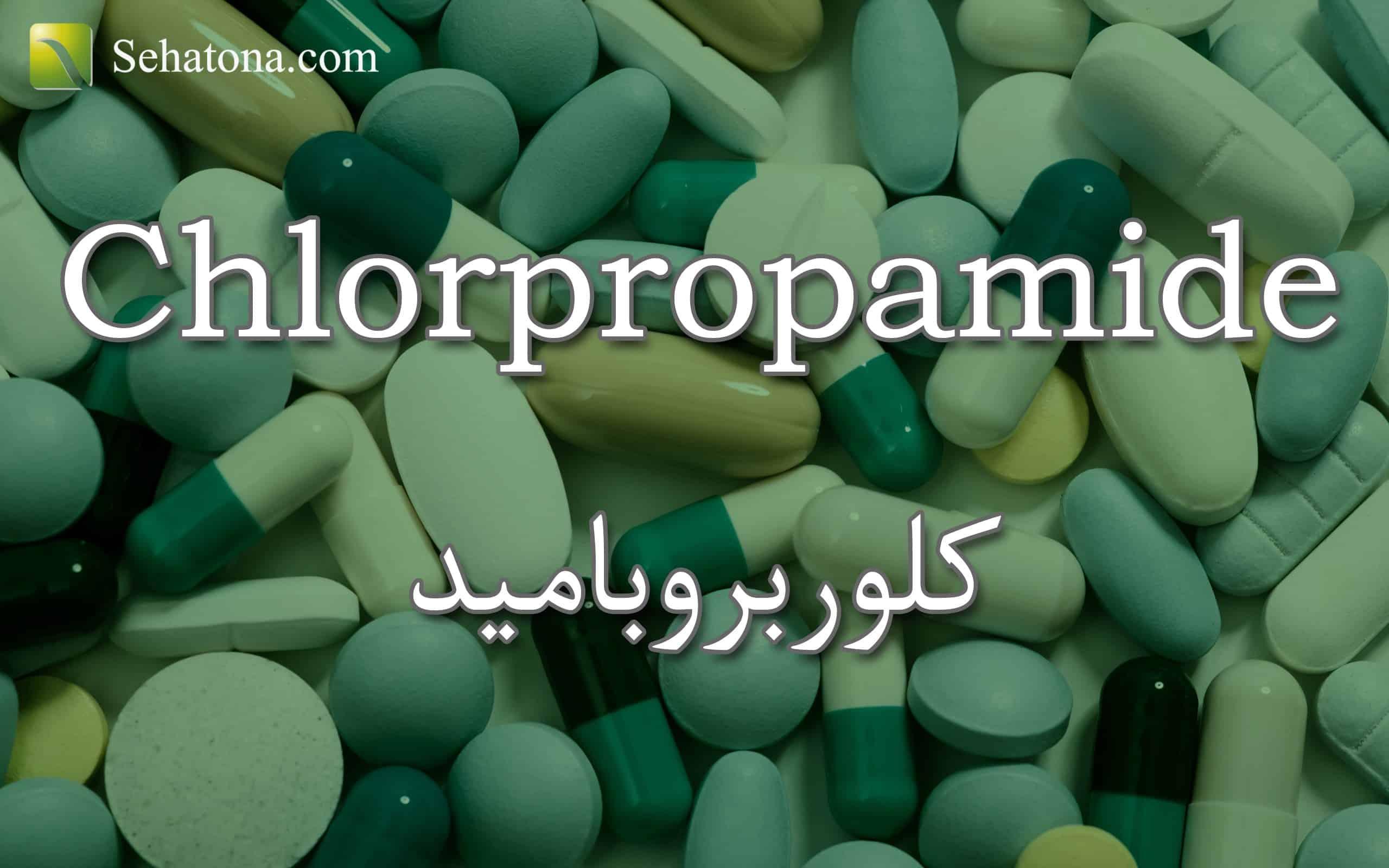 Chlorpropamide