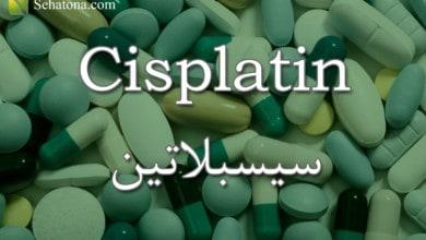 Cisplatin