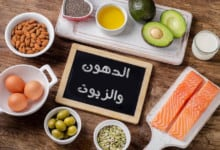 Photo of الدهون والزيوت فوائدها ومصادرها