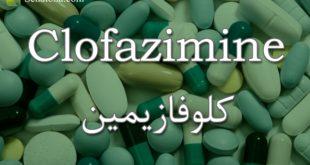 Clofazimine