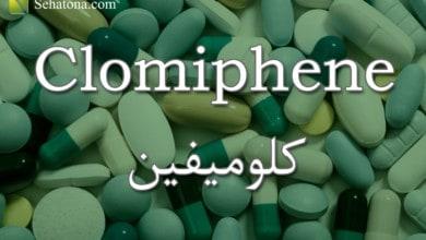 Clomiphene