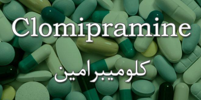 Clomipramine