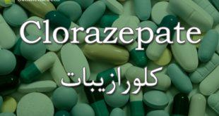 Clorazepate
