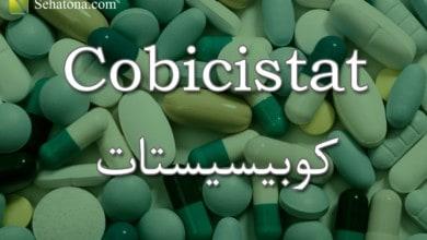 Cobicistat