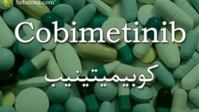 Cobimetinib