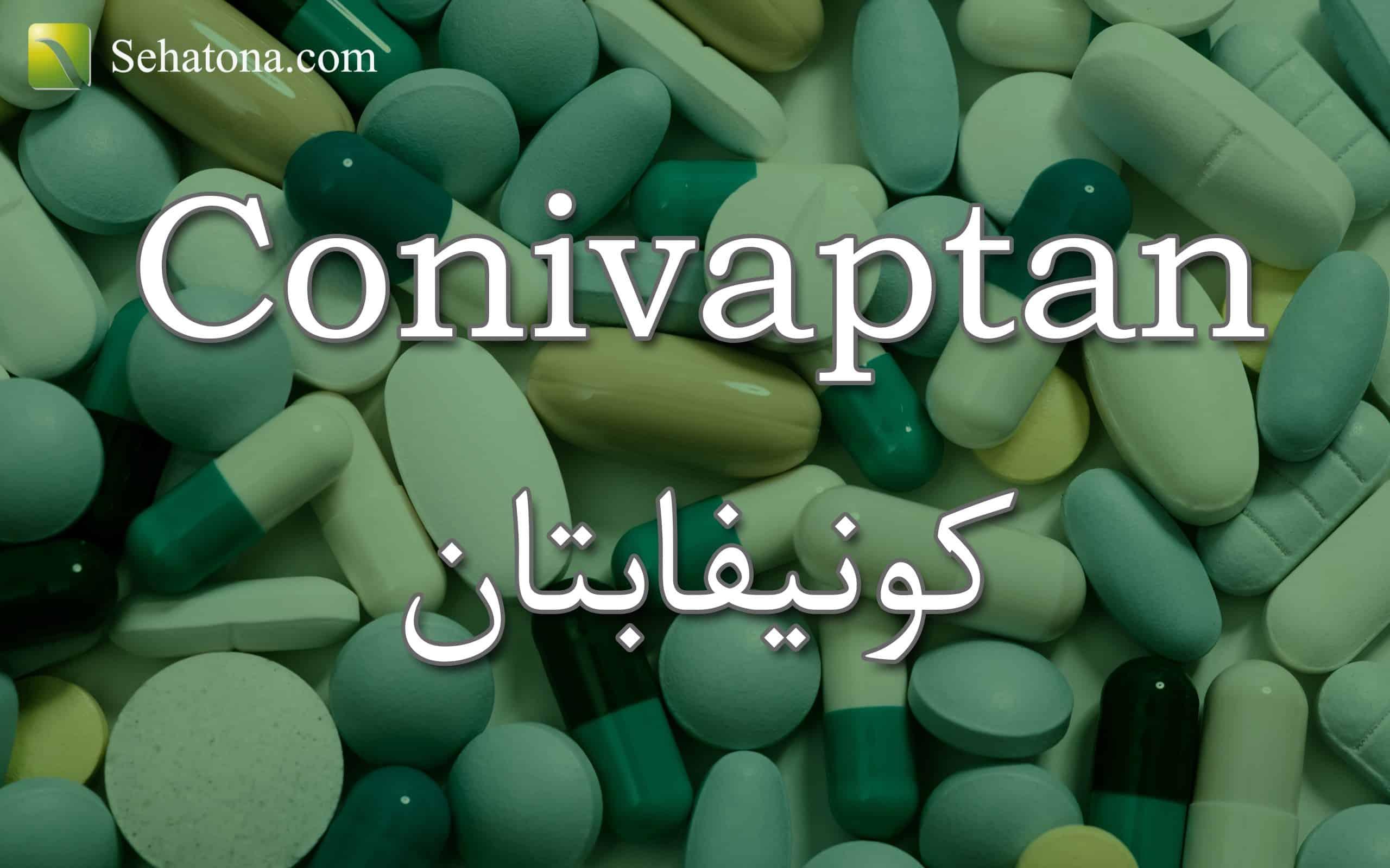 Conivaptan