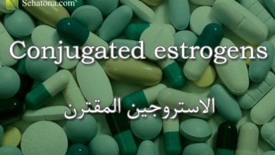 Conjugated estrogens