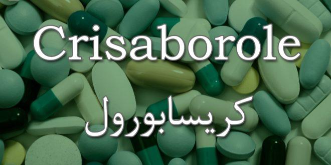 Crisaborole