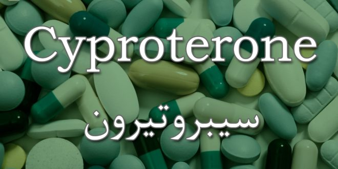Cyproterone
