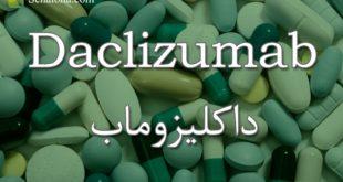 Daclizumab