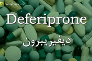 Deferiprone