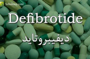 Defibrotide