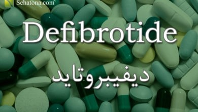 Photo of ديفيبروتايد Defibrotide
