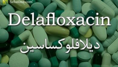 صورة ديلافلوكساسين Delafloxacin