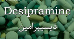Desipramine