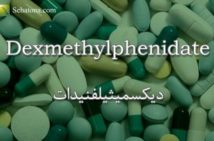 Dexmethylphenidate