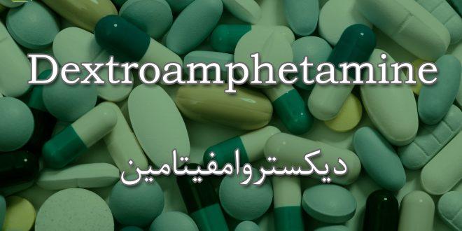 Dextroamphetamine