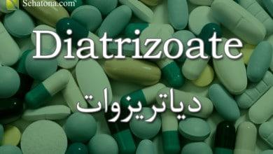 Photo of دياتريزوات Diatrizoate